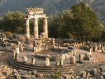 Древняя греция слушать