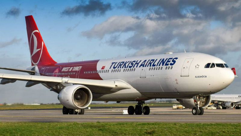 Авиакомпания Turkish Airlines лучшая в мире