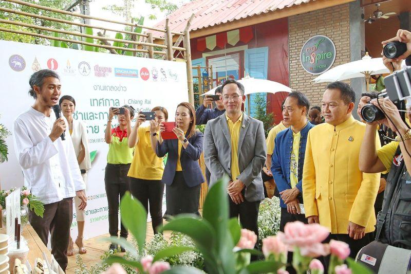 Кофе и чай привлекут туристов в Таиланд на праздник