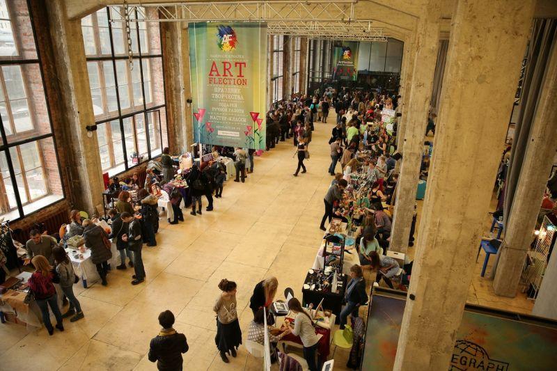Крафт-фестиваль ArtFlection пройдет в Москве
