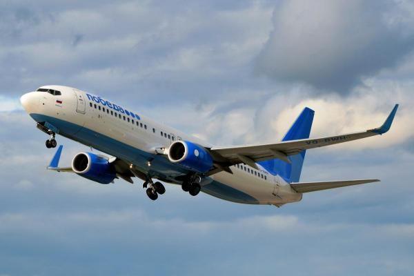Опубликован рейтинг российских авиакомпаний
