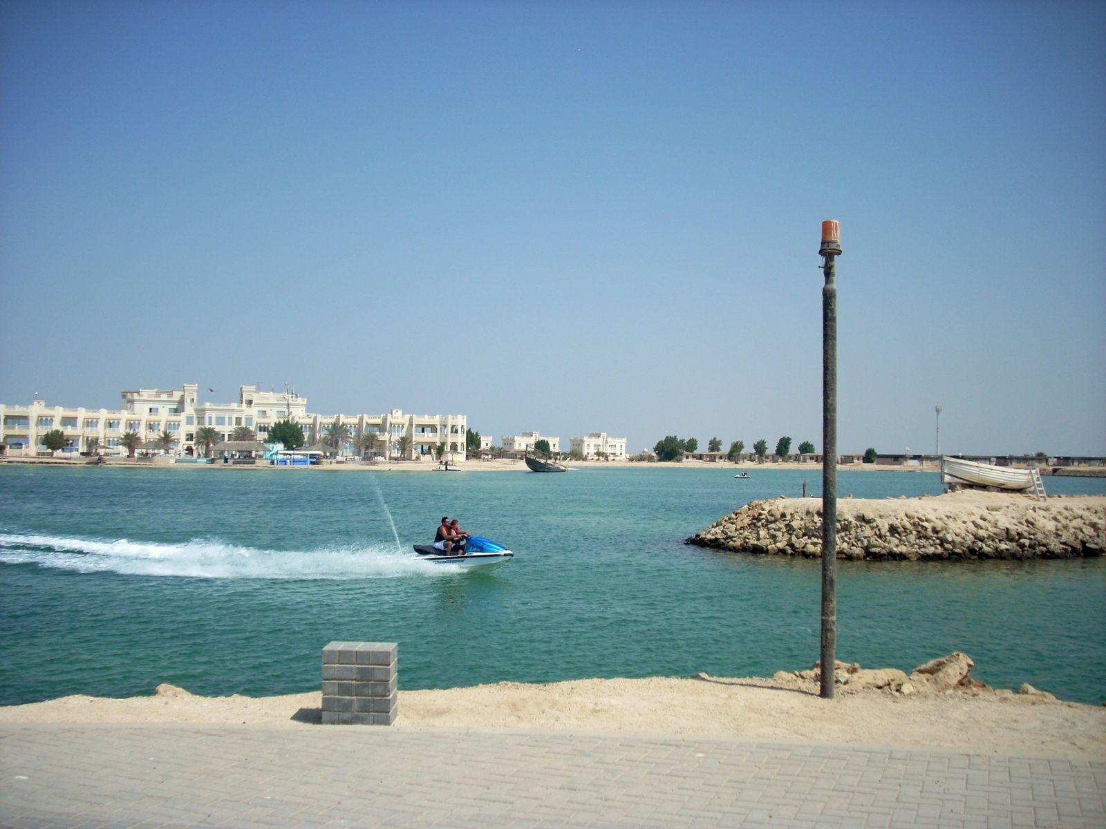 фотографии можно бахрейн фото пляжей люблю тебя алиночка