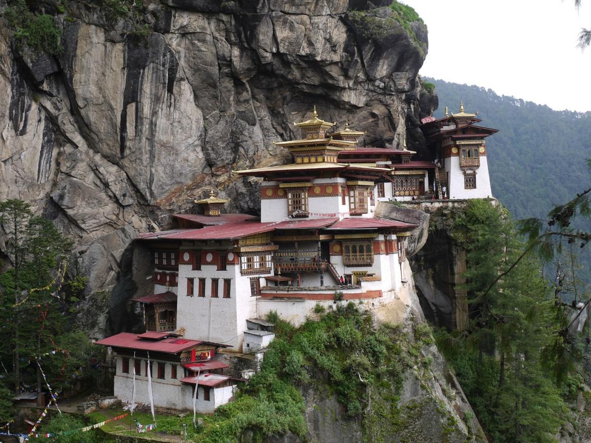Бутан фото #10900