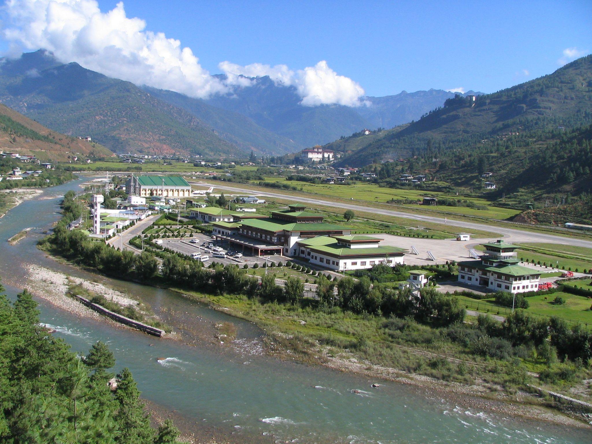 Бутан фото #8308