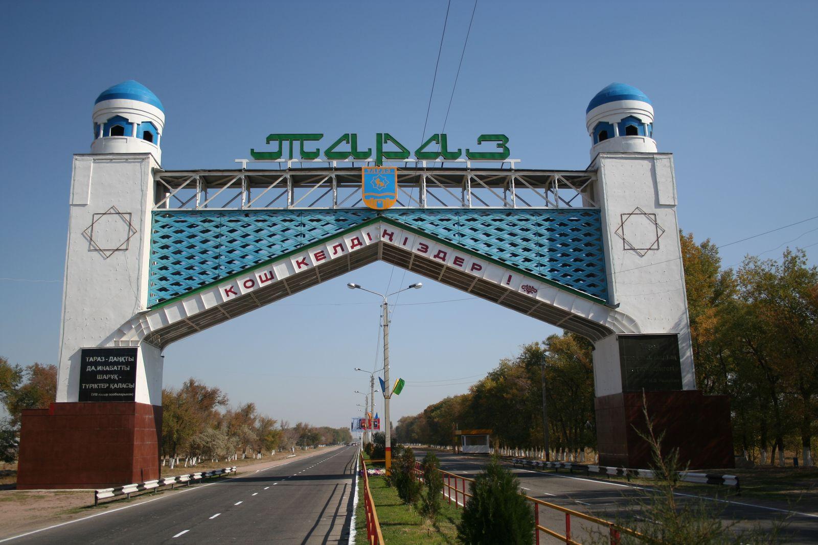 Тараз казахстан фото