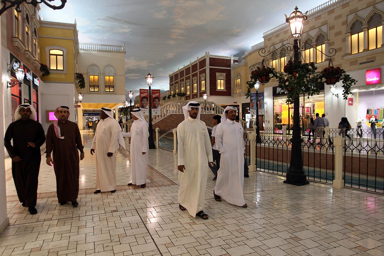 катар люди фото часть сортов