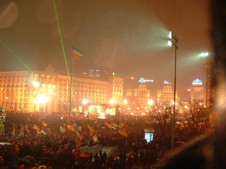 Ru Ukraine Kiev 76