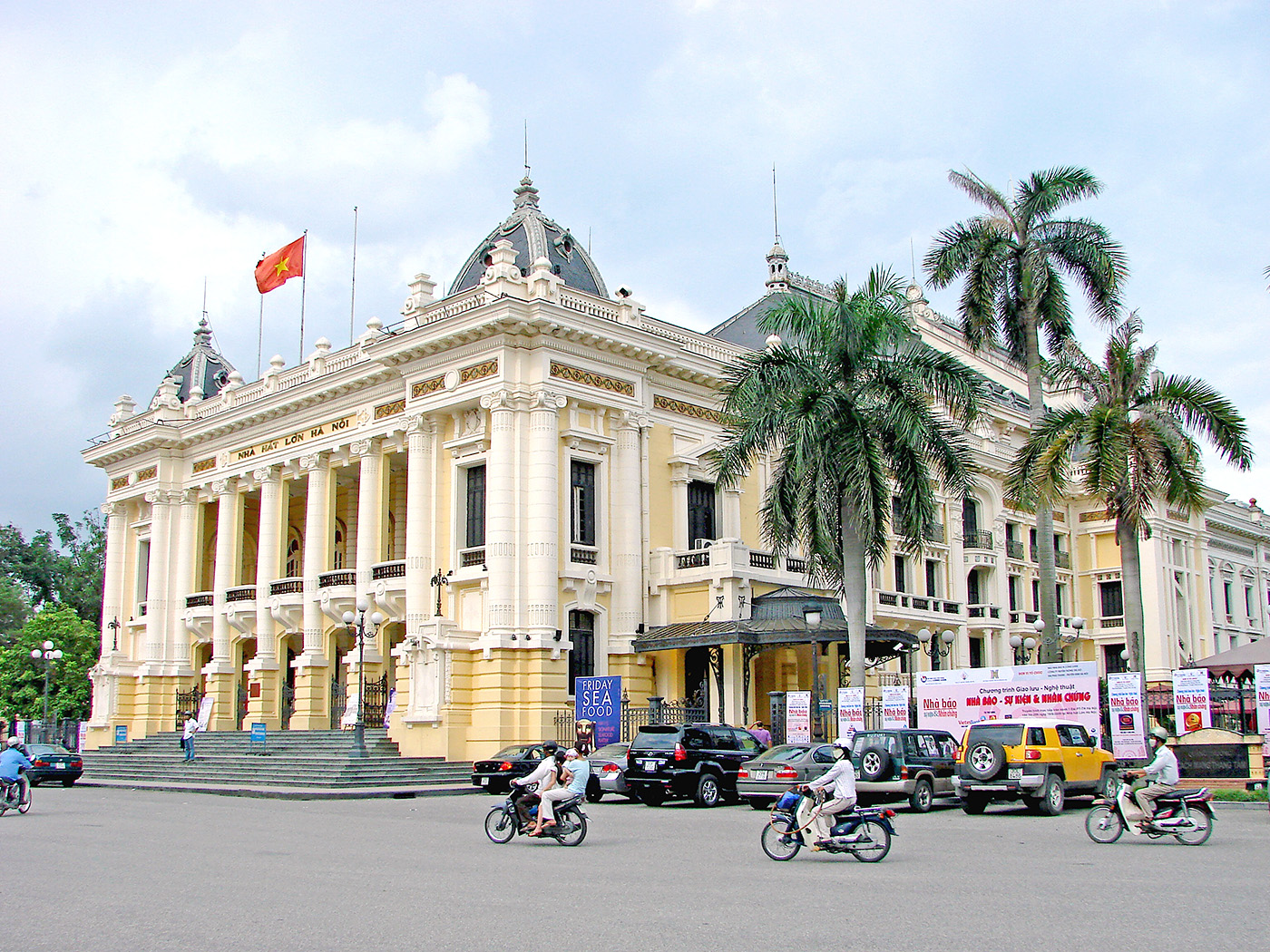 скорей всего вьетнам театр фото этом обзоре расскажем