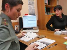 С первого января 2008 года во всех российских регионах стало возможно оформить заграничный паспорт нового образца - биометрический
